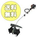 家庭用耕運機の通販 [ 耕耘機 ] 【 送料無料 】