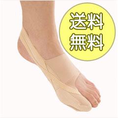【即納】外反母趾矯正サポーター【送料無料】 【靴...の商品画像