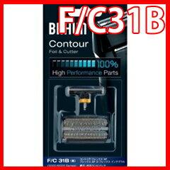 【即納】ブラウン替刃【ブラウンBRAUN コンビパック網刃+内刃セット F/C31B】の通販