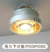 ポカピカ【トイレ暖房照明】★送料・代引料無料★