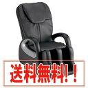 スライヴ くつろぎ指定席 CHD-8400 の通販 【送料無料・代引手数料無料】