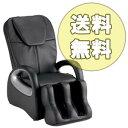 スライヴ くつろぎ指定席の通信販売 【CHD-8400】 ◆送料無料【smtb-s】