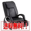スライヴ くつろぎ指定席 CHD-8200・K の通販 【送料無料・代引手数料無料】