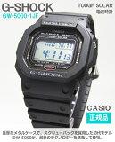 送料無料♪G-SHOCK メンズソーラー電波腕時計【GW-5000-1JF】(正規品)