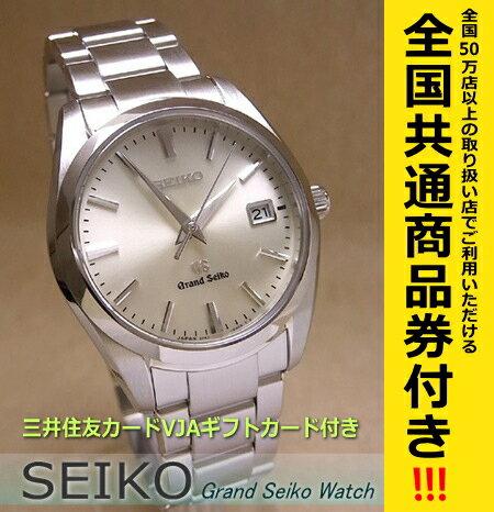 ポイント10倍!送料無料♪グランドセイコー(GS)メンズ腕時計【SBGX063】(正規品)