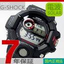 【7年保証】CASIO G-shock メンズ 男性用ソーラ...