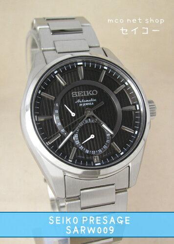 セイコー メンズ自動巻き腕時計プレサージュ 【SARW009】(正規品)【02P03Dec16】【_包装】