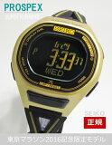 セイコー スーパーランナーズ 東京マラソン2016記念限定モデル スマートラップランニング腕時計【SBEH009】 (正規品)ラップメモリー機能(最大300)