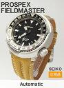 セイコー プロスペックスフィールドマスター 腕時計メカニカル(自動巻・オートマチック・手巻き付き) 【SBDC011】(正規品)