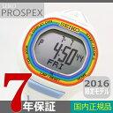 楽天mco net shop【7年保証】セイコー スーパーランナーズ 大阪マラソン2016記念限定モデル スマートラップランニング腕時計【SBEH011】 (国内正規品)ラップメモリー機能(最大300)