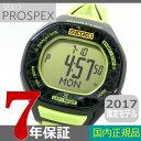 楽天mco net shop【7年保証】セイコー スーパーランナーズ 東京マラソン2017記念限定モデル スマートラップランニング腕時計【SBEH015】 (国内正規品)ラップメモリー機能(最大300)