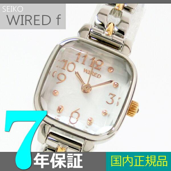 【7年保証】セイコーワイアードf 女性用 レディース腕時計 品番:AGEK418