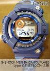 CASIO G-shock FROGMANメン・イン・カモフラージュメンズソーラー腕時計【GF-8250CM-2JR】(正規品)【P27Mar15】【楽ギフ_包装】
