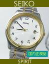 【7年保証】送料無料 セイコースピリット メンズウォッチ SEIKO SPIRIT 男性用腕時計 SCXA028 日本製