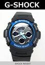 CASIO G-shock メンズ腕時計アナログ/デジタルのコンビネーションモデル【AW-591-2AJF】(正規品) 【02P03Dec16】【楽ギフ_包装】