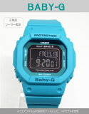カシオ Baby-g レディース腕時計電波ソーラー機能搭載【BGD-5000MD-2JF】(正規品)