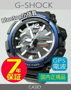 【7年保証】CASIO G-SHOCK グラビティマスター Bluetooth搭載GPSハイブリッド電波ソーラー 男性用腕時計  GPW-2000-1A2JF カシオメンズGショック