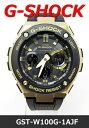 【送料無料】CASIO G-SHOCK レイヤーガード構造 Gスチール【GST-W100G-1AJF】(正規品) ソーラー電波 メンズ腕時計