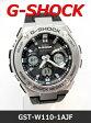 【送料無料】CASIO G-SHOCK レイヤーガード構造 Gスチール【GST-W110-1AJF】(正規品) ソーラー電波 メンズ腕時計