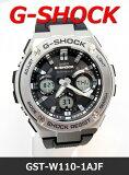 【7年保証】【送料無料】CASIO G-SHOCK レイヤーガード構造 Gスチール【GST-W110-1AJF】(国内正規品) ソーラー電波 メンズ 男性用腕時計