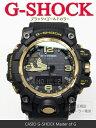 CASIO G-shock  MUDMASTER(マッドマスター) メンズソーラー電波腕時計【GWG-1000GB-1AJF】(正規品)ブラック×ゴールドカラー【02P03Dec16】