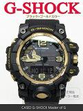 CASIO G-shock  MUDMASTER(マッドマスター) メンズソーラー電波腕時計【GWG-1000GB-1AJF】(正規品)ブラック×ゴールドカラー