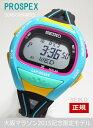 セイコー スーパーランナーズ 2015記念 限定モデル ソーラー 腕時計【SBEF035】 (正規品)ランニングウォッチ