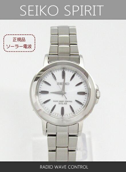 送料無料♪セイコー(SEIKO)スピリット レディースソーラー電波腕時計【SSDT047】(正規品)【02P03Dec16】