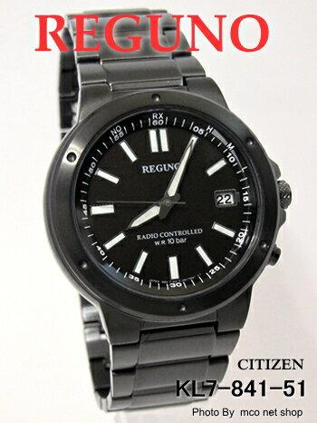CITIZEN(シチズン)REGUNO(レグノ)ソーラー 電波腕時計 10気圧防水【KL7-841-51】(正規品)メンズ 腕時計