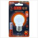 【ポイント倍付1127】ELPA LED電球 ELG-01B(OR)