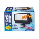 【送料無料】ELPA(エルパ) 屋外用LEDセンサーライト 1500ルーメン 広配光 ESL-W2801AC【10P03Dec16】【smtb-u】【送料込み】