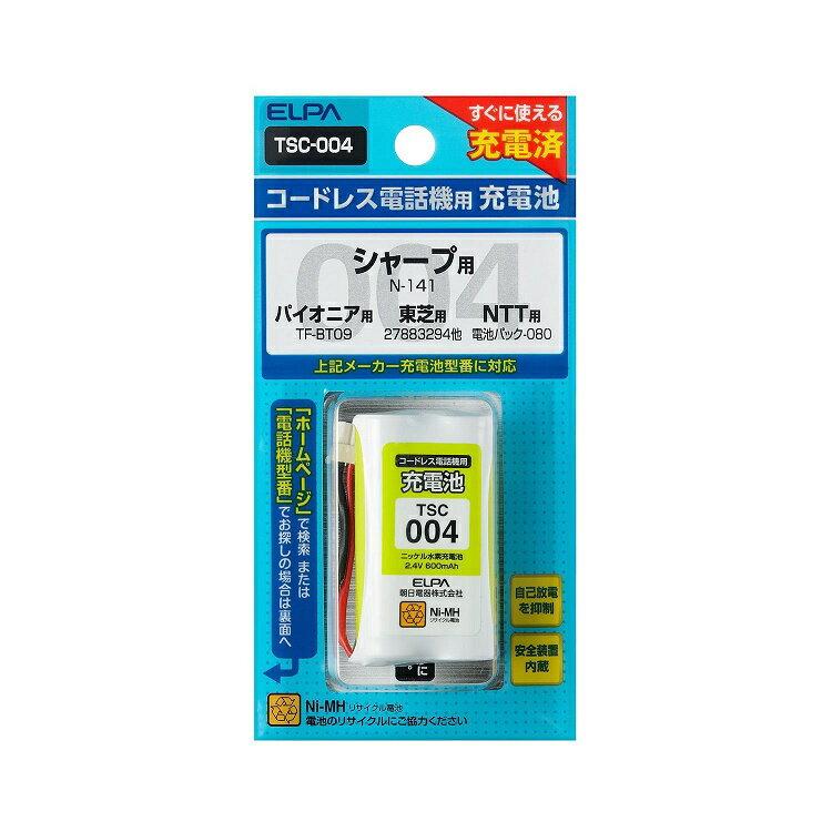 【ネコポス便送料無料】コードレス電話機用 交換充電池 シャープ(SHARP)、パイオニア(Pioneer)、東芝(TOSHIBA)、NTT用 ELPA(エルパ) NiMHTSC-004【10P03Dec16】