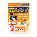 ELPA(エルパ) 取替え用レンジフィルター300【10P03Dec16】