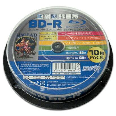 磁気研究所HIDISCMAG-LABBD-Rブルーレイディスク録画用25GBBlu-ray10枚スピ