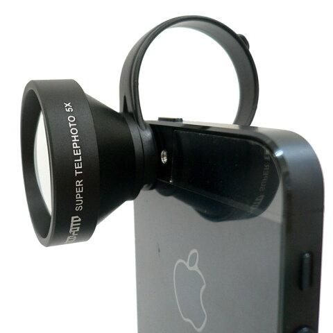 【ネコポス便送料無料】SUPER TELEPHOTO Lens 望遠 5倍ズーム ブラック スーパー テレフォト レンズ スマホ タブレット用 カメラ クリップ式 Lumen LM-SMSTELEBK【10P03Dec16】【smtb-u】【送料込み】