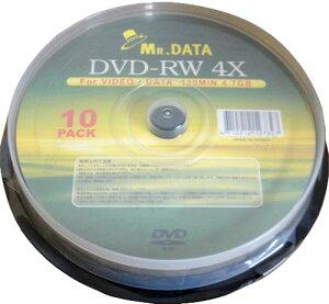 【送料無料】DVD-RW474X10PSデータ用DVD-RW4.7GB10枚入×20個セットDVD-RW47-4X10PS×20P【smtb-u】【送料込み】【RCP】