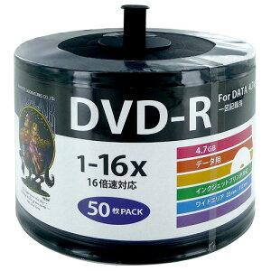 HIDISCデータ用DVD-R16倍速対応ホワイトレーベルワイドプリンタブル50枚入りスタッキングバルクエコタイプHDDR47JNP50SB2【RCP】