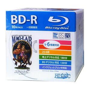 ������̵���ۼ��������HIDISC�֥롼�쥤�ǥ�����Blu-rayBD-R1��Ͽ����130ʬ25GB1-6��®5mm����ॱ����10��ѥå�×20�ĥ��åȥ磻�ɰ����б��ۥ磻�ȥ졼�٥�HDBD-R6X10SC×20P��smtb-u�ۡ��������ߡۡ�RCP��