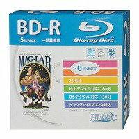 【送料無料】HIDISCBD-R6倍速ブルーレイディスク映像用デジタル放送対応Blu-rayインクジェットプリンタ対応5枚×20個セット5mmPケースHDBD-R6X5SCN×20P【smtb-u】【送料込み】【RCP】