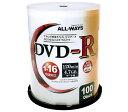 ALL WAYS DVD-Rメディア 16倍速 100枚入×3個セット スピンドルケース 4.7GB ALDR47-16X100PW-3P /スポーツ/記念/撮影/録画/記録