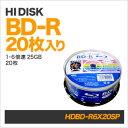 ブルーレイディスク ドライブ 通販