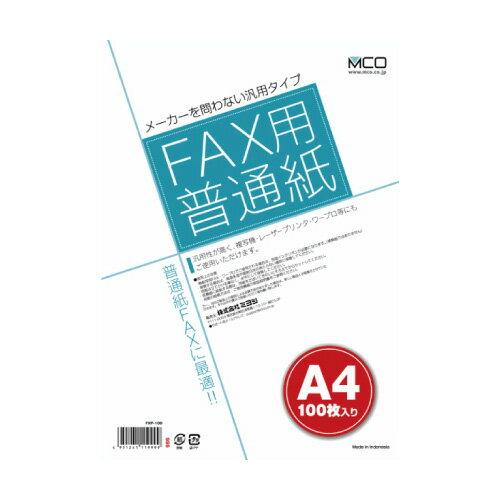 【メーカー直販】ミヨシ(MCO) FAX用紙(A4サイズ)100枚入 FXP-100【10P03Dec16】【あす楽】