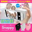 【NHK おはよう日本】【Snappy(スナッピー) iPhone用シャッター内蔵グリップ シャッターグリップ スペックコンピューター SP2221/SP2222/SP2223【10P27May16】