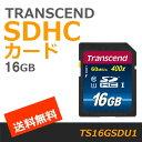 【メールDM便送料無料】【正規国内販売代理店】トランセンド(Transcend) SDHCカード 16GB Class10 UHS-I対応 TS16GSDU1P【10P03Dec16】