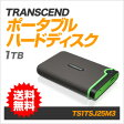 【正規国内販売代理店】トランセンド(Transcend) 1TB StoreJet 2.5 mobile 耐衝撃ポータブルハードディスク(SATA) TS1TSJ25M3【10P29Jul16】