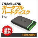 【正規国内販売代理店】トランセンド(Transcend) 1TB StoreJet 2.5 mobile 耐衝撃ポータブルハードディスク(SATA) TS1TSJ25M3【10P31Aug14】