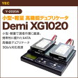 【送料無料】小型・軽量 高機能デュプリケータ Demi XG1020 /Y-2020A/YEC【10P06Aug16】【smtb-u】【送料込み】