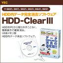 【送料無料】HDD内データ完全消去ソフトウェア HDD-ClearIII 3ライセンス /Y-9601/YEC【10P28Sep16】【10P01Oct16】【...