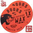 送料無料 DOORS ドアーズ ワックス モンスターホールド フルーティ&フゼアノート 80g 2個セット [香りは ポマード と同じフルーティ&..
