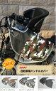 自転車 2WAYボア付きハンドルカバー 送料無料!!【防寒】【ハンドル】【カバー】【防水】【寒さ対策】【手袋】【グローブ】【迷彩柄】【電動自転車対応】【オールシーズン対応】【電動アシスト】【変速機】05P03Dec16